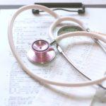 北里大学の医学部に合格する方法 | 医学部受験ならプロ家庭教師のロジティー